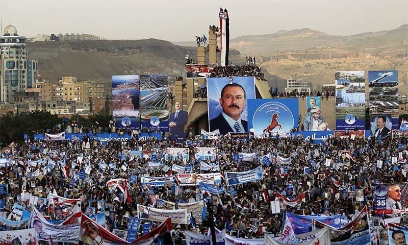 yemenies